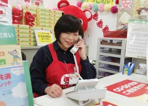 コープさっぽろ パセオ堺町店の画像・写真