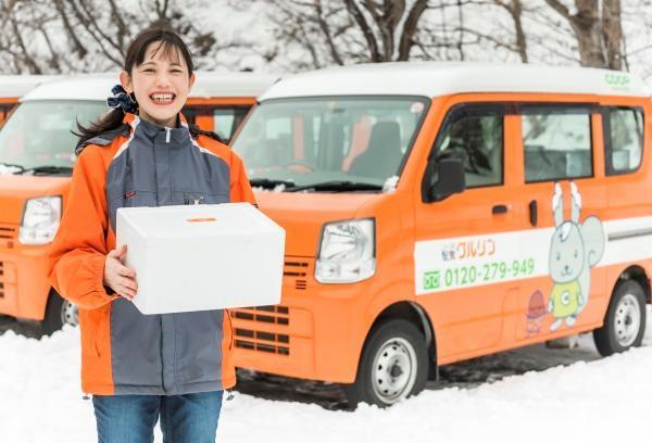配食クルリン 釧路センターの画像・写真