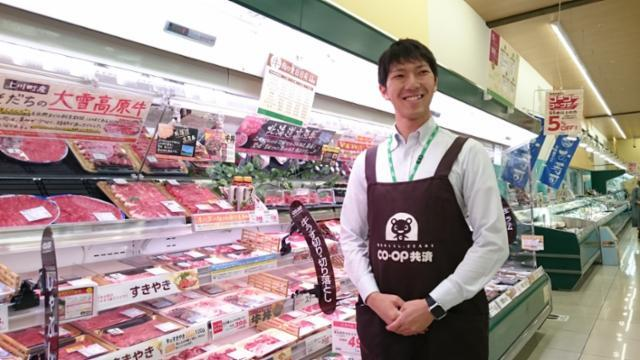 コープさっぽろ 倶知安店の画像・写真